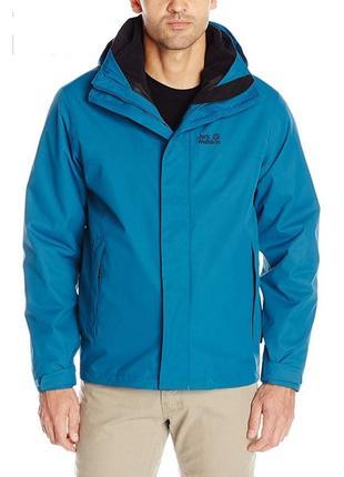 Куртка 3 в 1 від jack wolfskin