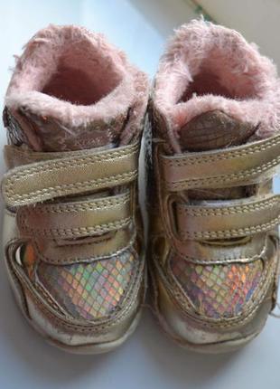 Кросівочки утеплені