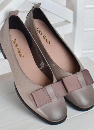 Туфли женские кожаные fabio monelli на каблуке темно бежевые 36, 37, 39 и 40 размеры