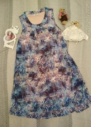 Свободное платье а-силуэта с воланами платье для беременных в сине-сиреневых тонах