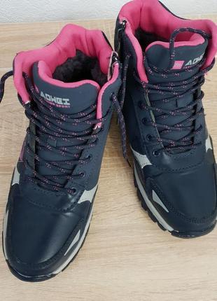 Классные теплые кроссовки