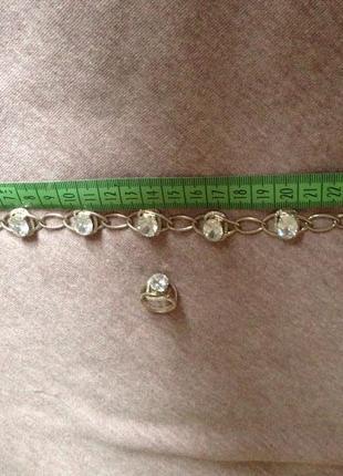 Комплект браслет и кольцо серебро 9256 фото