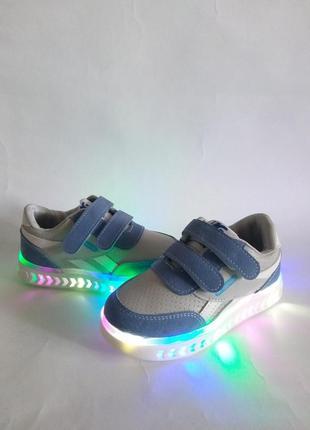 Кроссовки на мальчика со светящей подошвой