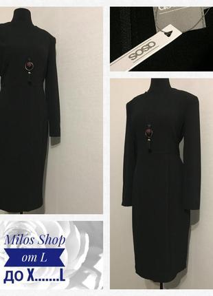 Черное миди  платье- футляр с длиным рукавом🌼