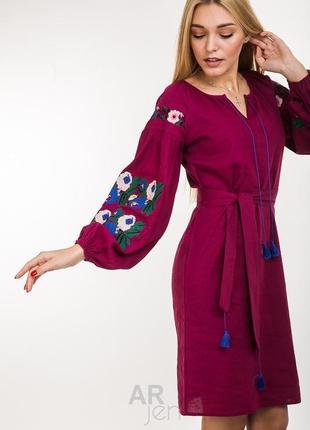 Вишите плаття нове