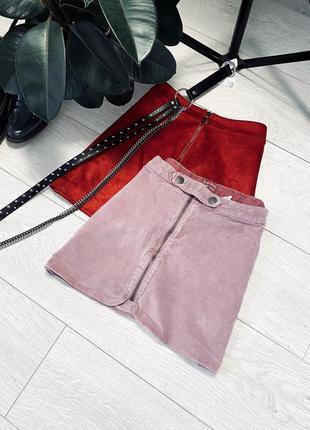 Нюдовая/ розовая юбка под вельвет