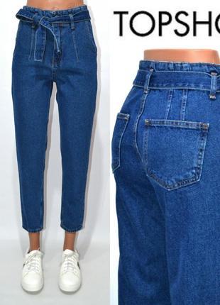 Джинсы момы с поясом высокая посадка винтаж mom мом jeans topshop.