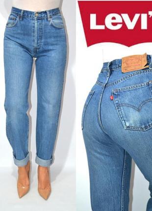 🌟джинсы момы бойфренды винтаж высокая посадка  mom мом jeans levis 501 .