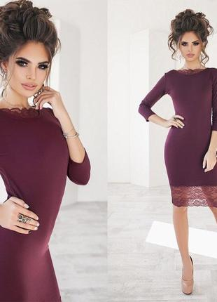 Изысканное платье миди по фигуре с красивым кружевом