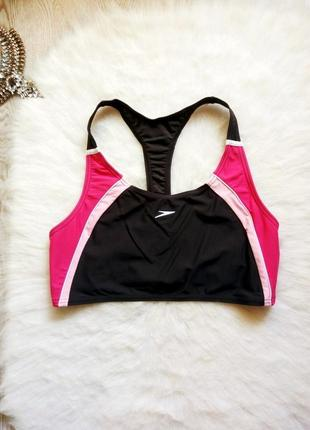 Серый с розовым спортивный топ короткая майка с открытой спиной