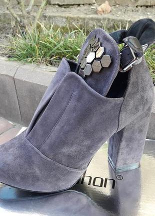 Ботиночки ботильёнчики серые