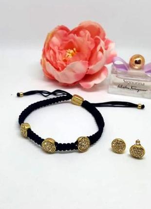Супер нарядный набор: серьги-гвоздики и браслет фенечка с кристаллами pilgrim дания
