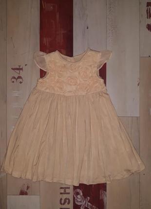 Шикарное платье на 1-2.5 года