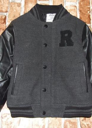 Стеганый куртка бомбер утепленный 6-7лет ребел