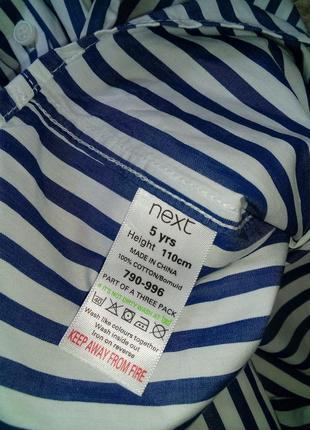 Нарядная рубашка фирмы next 4-5 лет5 фото