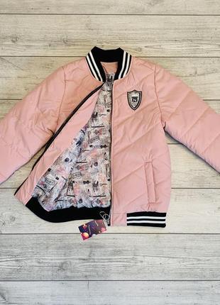 Модный бомбер на девочку 11-15 лет, розовый цвет