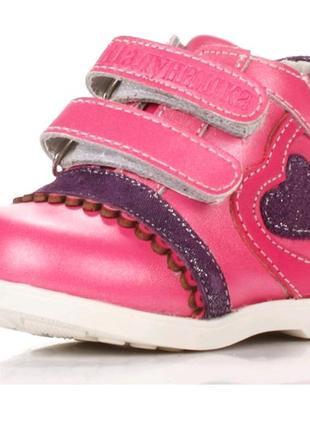 Ортопедические полностью кожаные ботинки шалунишка 19 размер