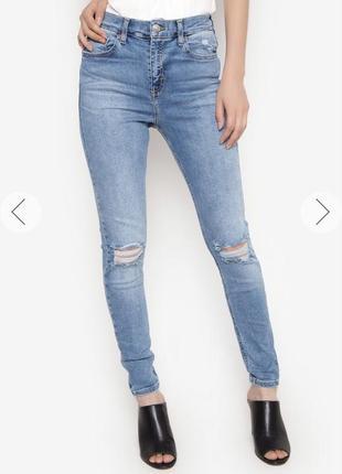 Отличные синие рваные джинсы moto