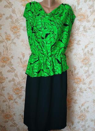 Яркое платье с баской.  16 р-р(50).