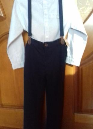 Класний костюмчик