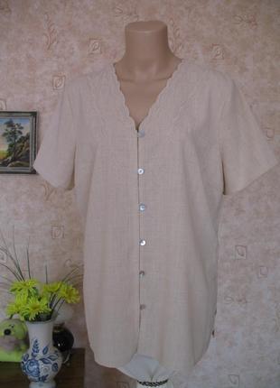 Красивая блузка бежевая размер 16