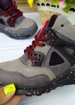 07d2da578 В наличии демисезонные ботинки для мальчика фирмы солнце серые, цена ...