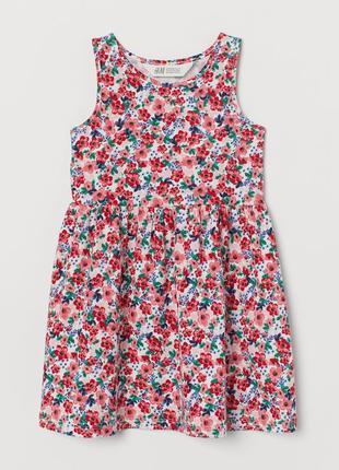 Платье сарафан h&m в мелкий цветочек