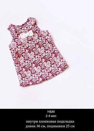 Симпатичное вельветовое платьице на коттоновой подкладке