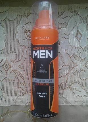 Мужская пена для бритья норд экстрим для мужчин орифлейм oriflame