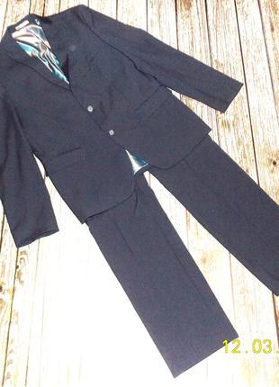 Школьный костюм для старшеклассника 15-17 лет