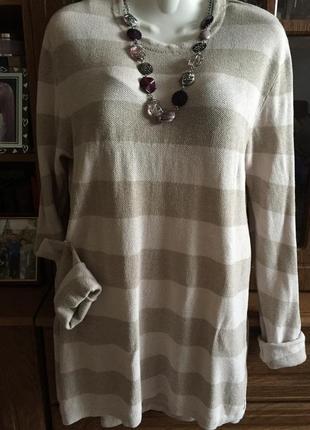 Отличный свитер jack&jones жен удлинёный раз l-xl(48)