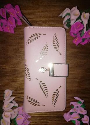 Нежно розовый женский кошелёк с перфорацией