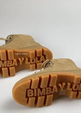 Ботинки bimba y lola3
