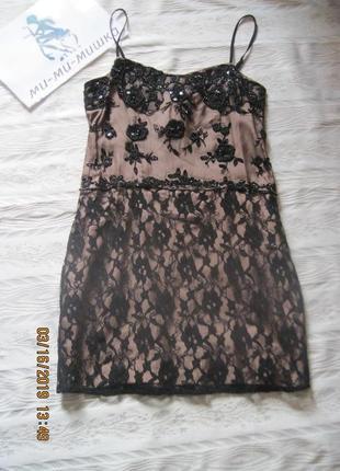 Новое платье расшитое бисером и пайетками в стиле великого гетсби
