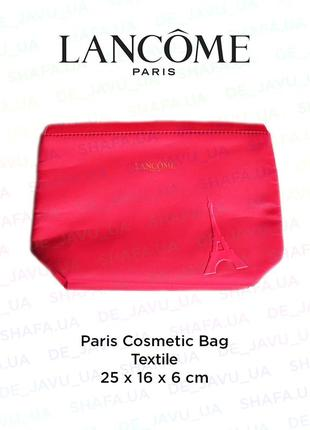 Косметичка lancome paris cosmetic red bag