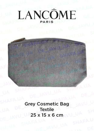 Косметичка lancome grey cosmetic bag