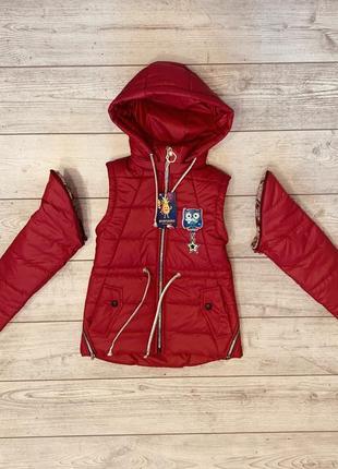 Куртка-трансформер(жилетка), с очень приятной ткани, есть замеры