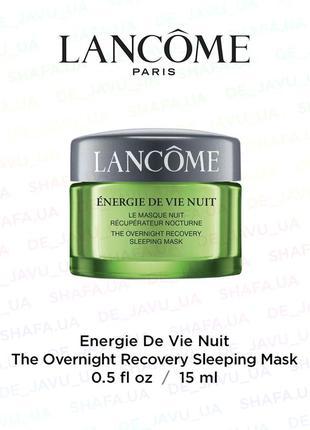 Восстанавливающая увлажняющая ночная маска lancome energie de vie nuit