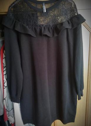 Платье байка
