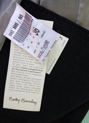 Черный с серым отливом  жакет тонкая шерсть betty barcley s/m5