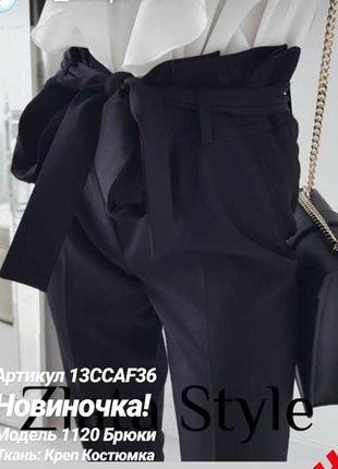 Очень красивые и модные брюки тренд 2019