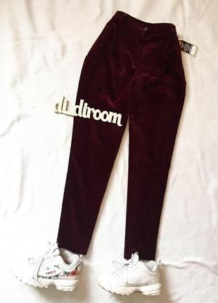 Велюрові брюки ,штани