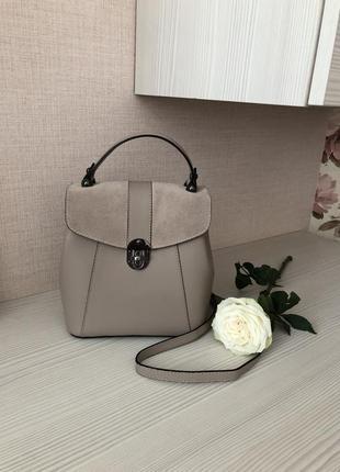Сумка-рюкзак из натуральной кожи и замши