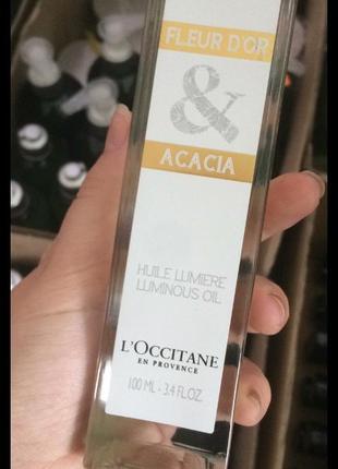 L'occitane парфумована олія для тіла та волосся 100 мл