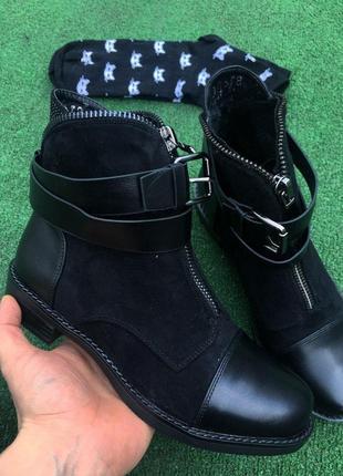 Ботинки - деми на поясе (чёрные)