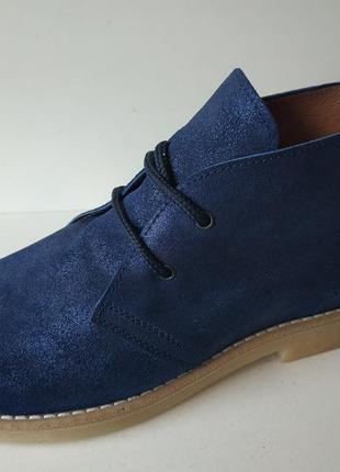 Замшевые ботинки дезерты