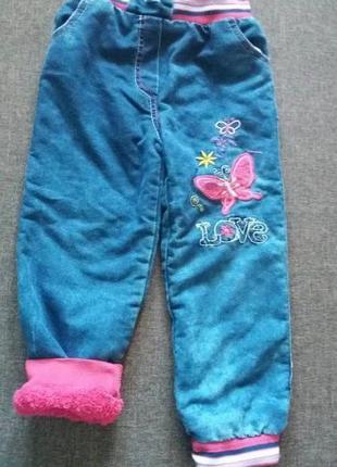 Утепленные джинсы варенки