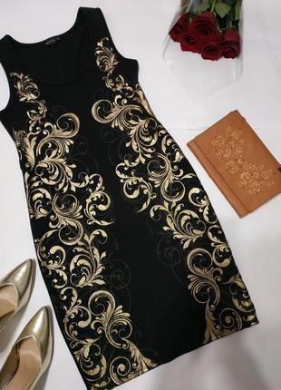 Нарядное платье bodyflirt
