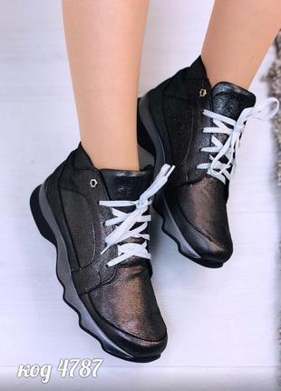 Темно-серебрянные высокие кроссовки из  натуральной кожи с напылением