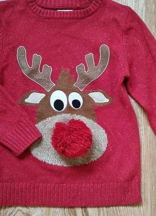 Красивый свитер next